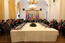 نشست برخط کمیسیون برجام با حضور ایران و نمایندگان ۱+۴ آغاز شد