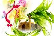 اعطای مرخصی به 2860 زندانی در استان اصفهان