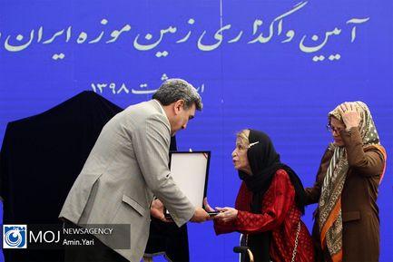 واگذاری+سند+زمین+موزه+ایران+درودی (1)