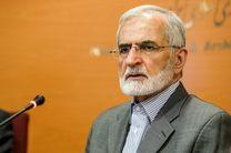 زورگویی آمریکا به هیچ وجه قابل تحمل نیست/ ایران خواهان بهترین روابط با کشورهای جهان است