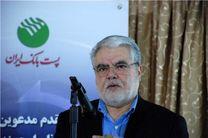 تأکید حسنزاده بر بهرهبرداری از فرصتهای جدید پست بانک ایران
