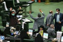 موافقت نمایندگان با ارجاع لایحه درآمد پایدار و هزینه شهرداریها و دهیاریها به کمیسیون شوراها