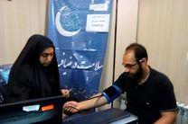 اجرای طرح بزرگ «سلامت در ضیافت» در مساجد جنوب شرق تهران