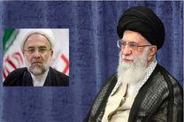 نماینده ولی فقیه در استان کردستان و مدیر مرکز بزرگ اسلامی غرب کشور منصوب شد