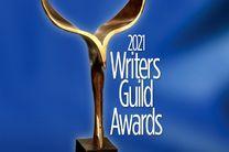 نامزدهای جایزه انجمن فیلمنامهنویسان آمریکا اعلام شد
