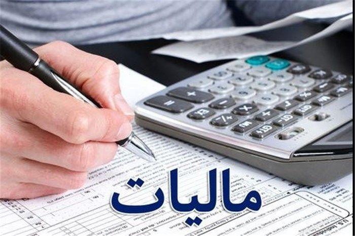 سازمان امور مالیاتی تراکنشهای بزرگ بانکی را زیر ذرهبین میگذارد