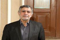 واحد پژوهش و ترویج به کمیته آموزش سازمان مهندسی ساختمان یزد اضافه شد
