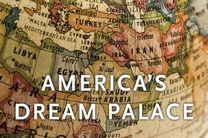کتاب «کاخ رویای آمریکا» منتشر شد