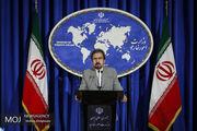 واکنش ایران به قرار دادن سپاه در لیست گروه های تروریستی کوبنده خواهد بود