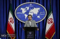راه های توسعه هر چه بیشتر همکاری ها محور گفت و گوی ایران و قطر