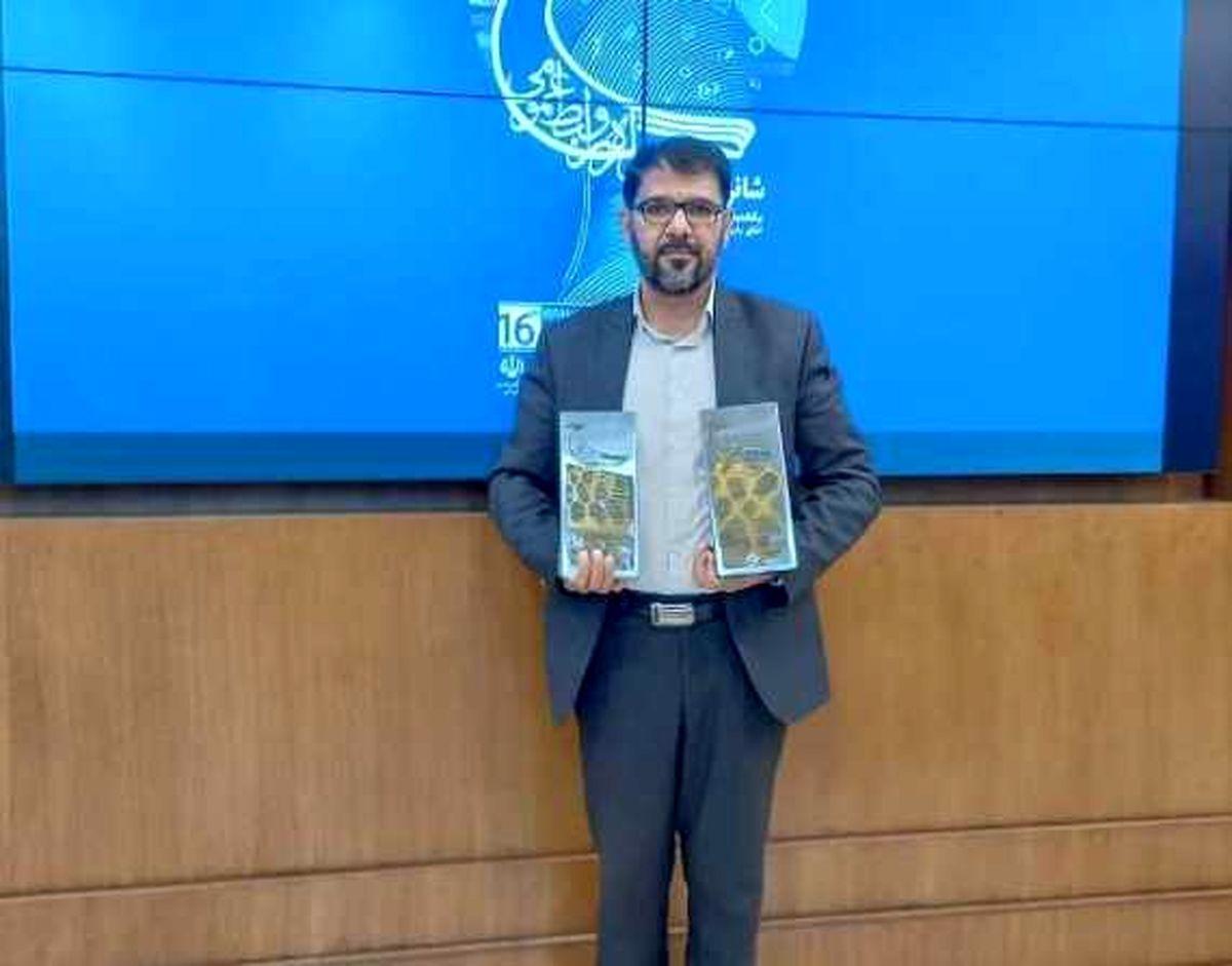 کسب رتبه برتر بهزیستی استان اصفهان در شانزدهمین جشنواره روابط عمومی ها