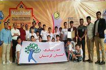 تیم رباتیک کردستان بر سکوی اول قرارگرفت