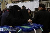 آمار کلی مشارکت در انتخابات از ساعت ۲۳ به بعد اعلام می شود