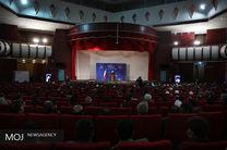 دیدار رییس جمهور با مردم و نخبگان فرهنگی و اجتماعی استان خراسان رضوی