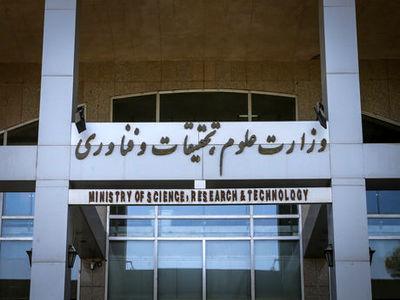 شاخصهای صدور مجوز رشته مراکز غیر دولتی تعیین و ابلاغ شد