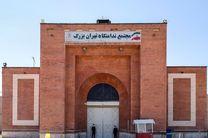 رسیدگی به مشکلات زندانیان تهران بزرگ با حضور دو نفر از دادیاران