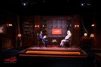 بررسی شورش های اجتماعی ایران در برنامه شوکران