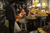 قیمت محصولات در شب یلدا کنترل خواهد شد
