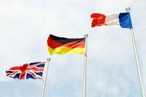 رهبران ۳ کشور اروپایی امضا کننده برجام با هیات ایرانی دیدار می کنند