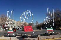 نصب المان های مقاومت و پیروزی به مناسبت دهه فجر در اصفهان