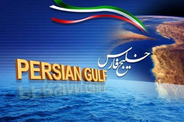 بزرگداشت روز ملی خلیج فارس با حضور وزیر ارشاد در بندرعباس برگزار می شود