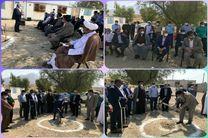 آغاز عملیات اجرایی احداث مدرسه سه کلاسه در بندرعباس با همت خیرین بانک صادرات ایران