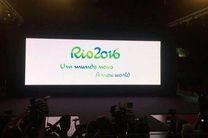 شعار بازیهای المپیک و پارالمپیک ۲۰۱۶ ریو اعلام شد