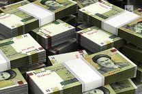 توزیع اسکناس نو در شعب و خزانه بانکها ممنوع اعلام شد