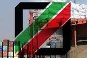 ترخیص فوری کالاهای مشمول مصوبات ستاد هماهنگی اقتصادی دولت