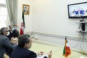 نشست مجازی وزرای امورخارجه کشورهای عضو برجام برگزار می شود