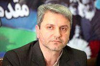 آبفار مازندران ۴۱۰ پروژه آبرسانی روستایی نیمهتمام در دست اجرا دارد