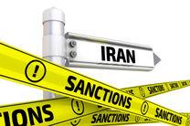 با تهدید آمریکا به بازگشت تحریم ها کدام شرکت های خارجی فعالیتشان را در ایران متوقف کردند؟