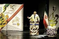 جشن آقای معلم برای سینمای ایران / فال حافظ برای مکری، مدیری، نصیریان و دیگران