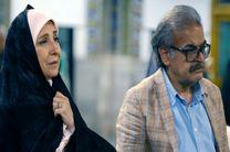 سریال شب عید از 30 تیر پخش می شود