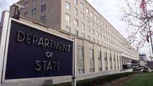 آمادگی آمریکا برای مذاکره با روسیه و چین بر سر معاهده تسلیحاتی