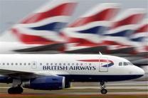خطوط هوایی بریتانیا همه پروازهای ترکیه را لغو کرد