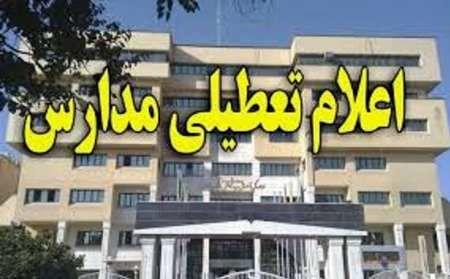 مدارس و دانشگاههای کرمانشاه دوشنبه 5 آذر تعطیل است