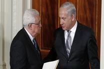 رئیس تشکیلات خودگردان با نخست وزیر رژیم صهیونیستی دیدار می کند
