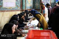پیشتازی حجت الاسلام حسن روحانی در برخی شهرستان های ایلام