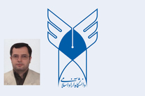 سرپرست دانشگاه آزاد اسلامی استان گیلان منصوب شد