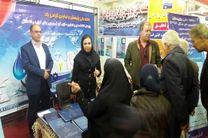 حضور آب منطقه ای اصفهان در نمایشگاه هفته پژوهش و فناوری اصفهان