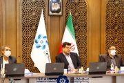 حمایت اتاق بازرگانی اصفهان از منطقه محروم بنت درسیستان و بلوچستان