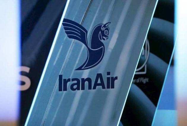 تحویل چهار فروند نخست هواپیماهای ATR به ایران ایر