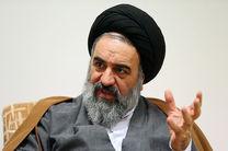 همه کُردها ایرانی هستند