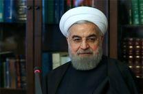 روحانی روز ملی افغانستان را تبریک گفت
