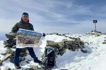 کوهنورد خراسانی به همراه همسرش و با شعار محیط زیستی قله 3000 متری را فتح کرد