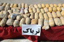کشف ۸۵ کیلو تریاک در عملیات شبانگاهی پلیس تهران