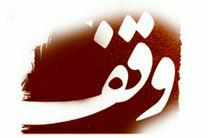 تشرف بیش از 263 هزار زائر به بقاع متبرکه منطقه ترشیز