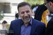 امروز شاهد تغییر در سیاست آمریکاییها در قبال ایران هستیم