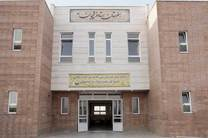اولین هنرستان شهر مجلسی احداث و افتتاح شد